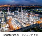 aerial view of twilight of oil... | Shutterstock . vector #1013244541