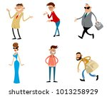 vector illustration of six... | Shutterstock .eps vector #1013258929