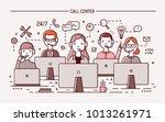 smiling men and women wearing... | Shutterstock .eps vector #1013261971