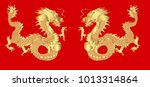 Golden Dragon On Red Backgroun...