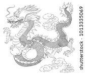 outline chinese dragon... | Shutterstock .eps vector #1013335069
