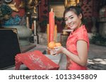 chinese woman. asian young girl ... | Shutterstock . vector #1013345809