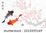 sakura branch in blossom and... | Shutterstock .eps vector #1013355169