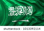 flag of saudi arabia blowing in ... | Shutterstock . vector #1013392114