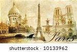 Old Beautiful Paris   Artistic...