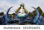 Sculpture Of Himavanta Wild...