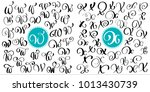 set of hand drawn vector... | Shutterstock .eps vector #1013430739