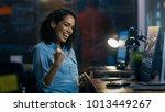 beautiful female financier uses ... | Shutterstock . vector #1013449267
