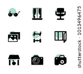 frame icons. vector collection...