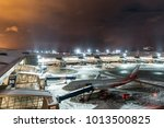moscow  russia   25 december... | Shutterstock . vector #1013500825