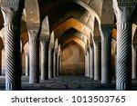 iran  shiraz   september 2016 ...   Shutterstock . vector #1013503765