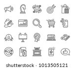 marketing line icons. set of... | Shutterstock .eps vector #1013505121
