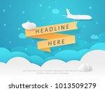 vector scene with 3d paper cut... | Shutterstock .eps vector #1013509279