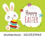 vector cartoon style easter... | Shutterstock .eps vector #1013525965