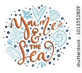 you  me   the sea. vector... | Shutterstock .eps vector #1013552809