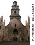 Stock photo view of hannover old historical german city 1013583355