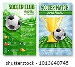soccer match championship... | Shutterstock .eps vector #1013640745