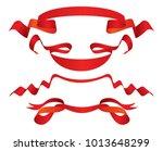 set of red ribbons vector...   Shutterstock .eps vector #1013648299