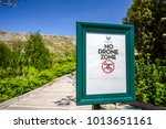 cape town  south africa  ...   Shutterstock . vector #1013651161
