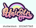 unicorn text as logotype  badge ... | Shutterstock .eps vector #1013657365