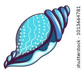 nature shell icon. cartoon...   Shutterstock .eps vector #1013664781