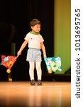 nursery school recital | Shutterstock . vector #1013695765