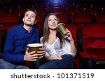 young people in the cinema | Shutterstock . vector #101371519
