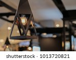 still life the lamp for... | Shutterstock . vector #1013720821