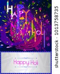 colorful traditional holi... | Shutterstock .eps vector #1013758735