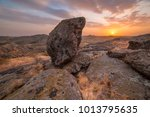 landscape with majestic sunset... | Shutterstock . vector #1013795635
