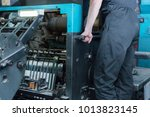 the process of printing... | Shutterstock . vector #1013823145