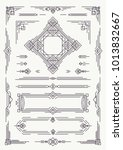 art deco and arabic line design ... | Shutterstock . vector #1013832667