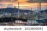 beautiful sunset  petrochemical ...   Shutterstock . vector #1013850091