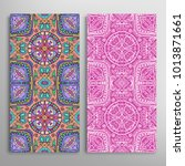 vertical seamless patterns set  ... | Shutterstock .eps vector #1013871661
