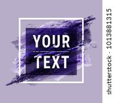 watercolor banner. ultra violet ... | Shutterstock .eps vector #1013881315