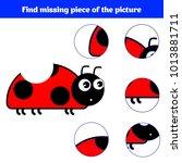 matching children educational...   Shutterstock .eps vector #1013881711
