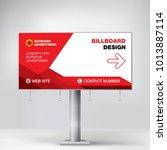 billboard  modern design banner ... | Shutterstock .eps vector #1013887114