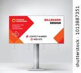 billboard  modern design banner ... | Shutterstock .eps vector #1013887351
