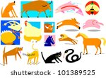 animal illustrations | Shutterstock .eps vector #101389525