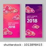 set of two greeting cards for... | Shutterstock .eps vector #1013898415