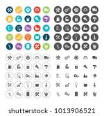industrial icons set | Shutterstock .eps vector #1013906521