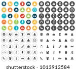 fashion icons set   Shutterstock .eps vector #1013912584
