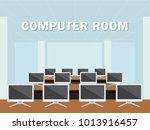 computer room vector  computer... | Shutterstock .eps vector #1013916457