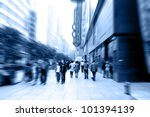 people rushing on the street in ... | Shutterstock . vector #101394139