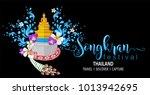 songkran festival  thailand... | Shutterstock .eps vector #1013942695
