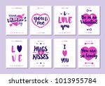 valentines day greeting card... | Shutterstock . vector #1013955784
