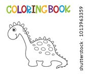 cute dino coloring book. | Shutterstock .eps vector #1013963359