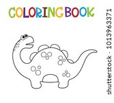 cute dino coloring book. | Shutterstock .eps vector #1013963371