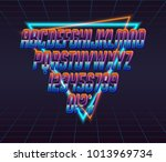 color  bright font in the old... | Shutterstock .eps vector #1013969734