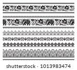 set of seamless black ornate... | Shutterstock .eps vector #1013983474